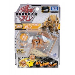 Bakugan Battle Planet 034 Trhyno Gold Basic Pack